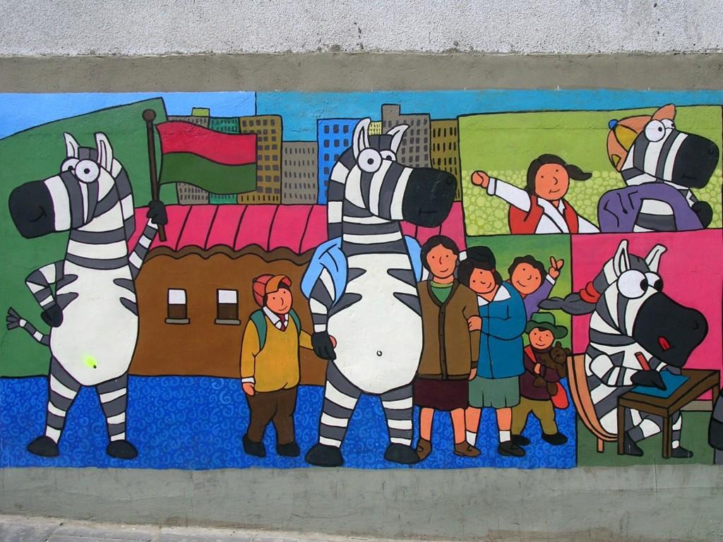 Zebra Zeichnung in La Paz