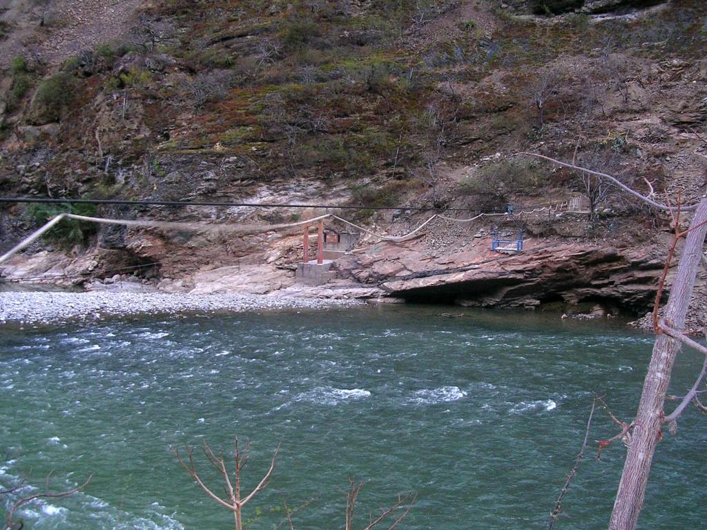 Apurimac Fluss