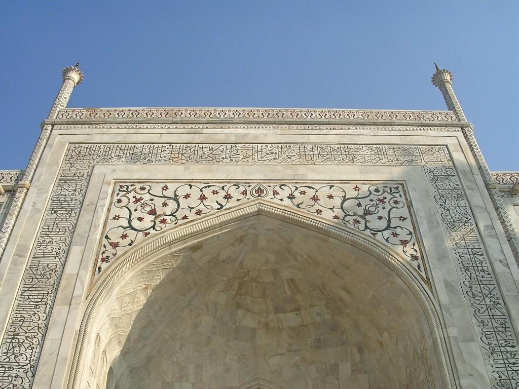 Torbogen des Taj Mahal