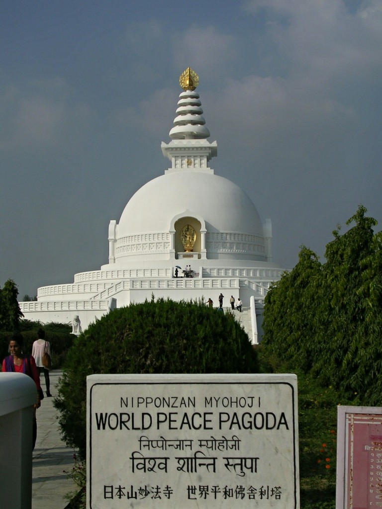 World Peace Pagode in Lumbini