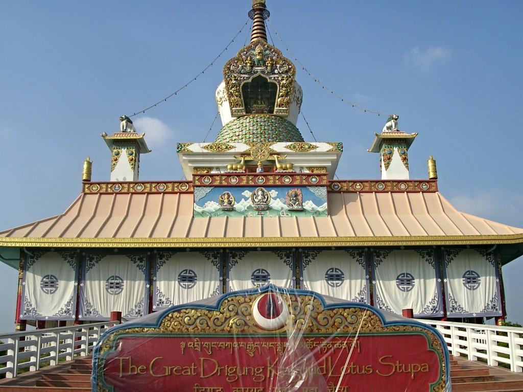 Drigung Kagyud Lotus Stupa (Deutscher Tempel) in Lumbini