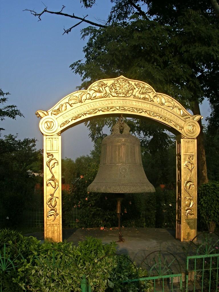 Zeremonien Glocke in Lumbini