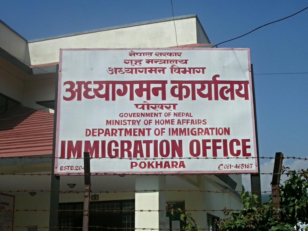 Immigration Office in Nepal