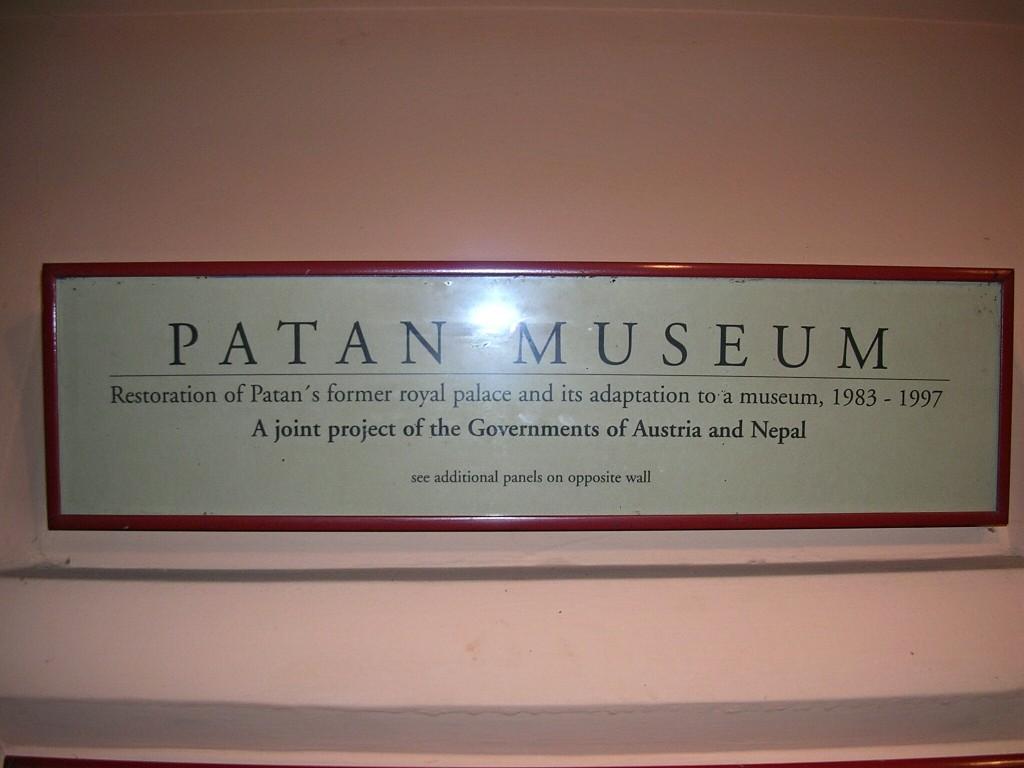 Informationstafel Patan Museum