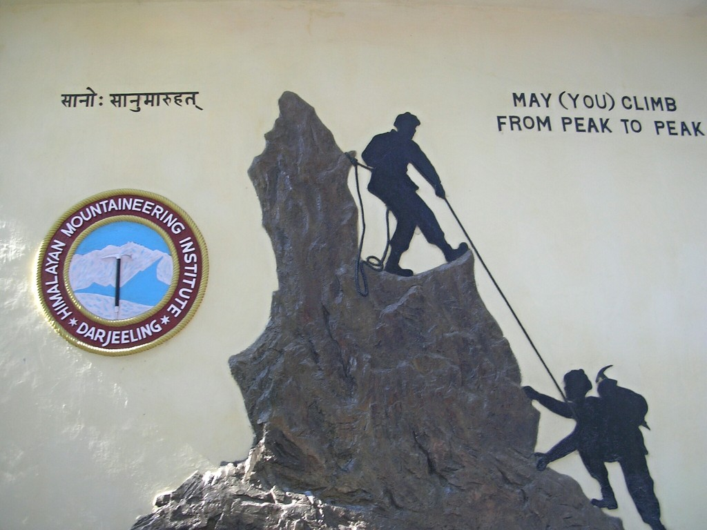 Mountaineering Institute in Darjeeling
