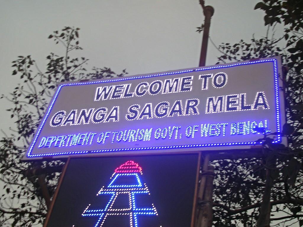 Eingang zu Ganga Sagar Mela Festival in Kolkata