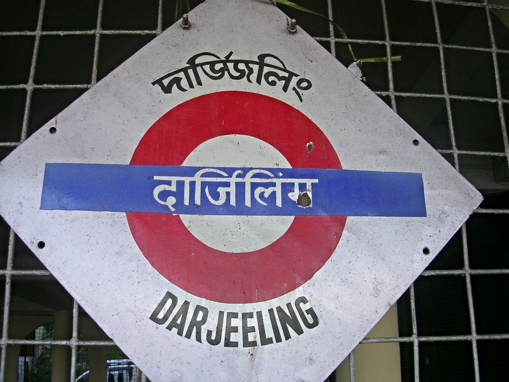 Zugstation in Darjeeling