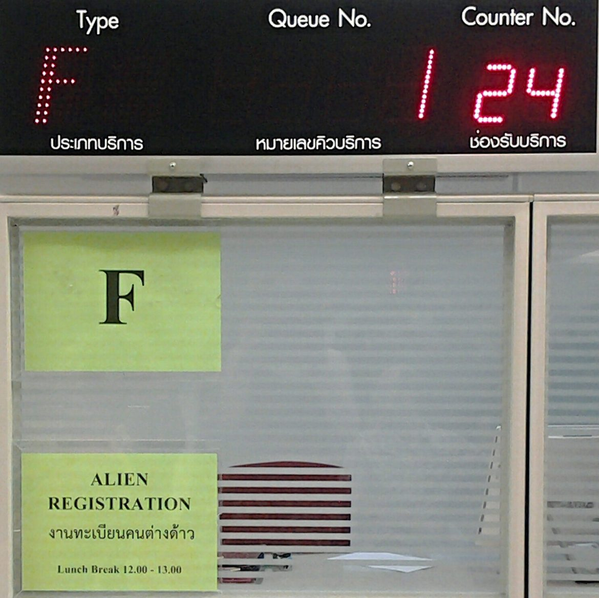 In der Immigration Office in Bangkok